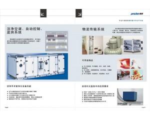 医院ICU、CCU整体配套系统工程
