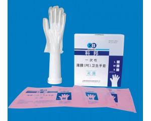 一次性使用薄膜(PE)卫生手套