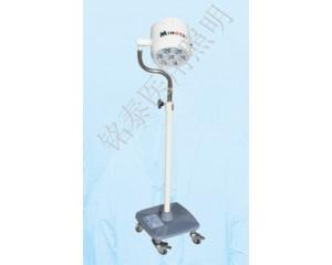 铭泰-LED200(单孔)高亮度手术无影灯