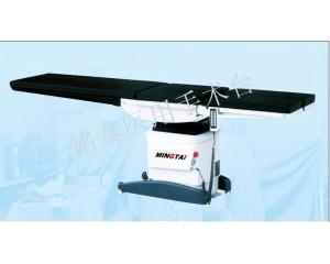 铭泰MT系列——电动多功能影像手术床(进口电动机械齿轮啮合技术)