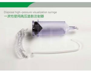 一次性使用高压造影注射器