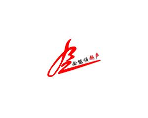 深圳市超声波发生器生产厂家