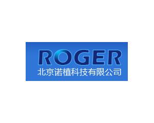 北京诺植有限公司