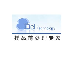 天津东方天净科技发展有限公司