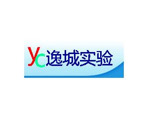 广州市逸城贸易有限公司