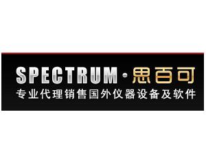 北京思百可技术有限公司