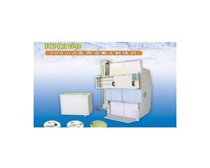 KH200-1型200mA医用诊断X射线机