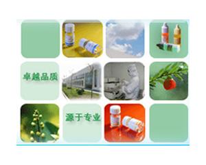 凝血酶原时间(PT)测定试剂盒 (冻干品)