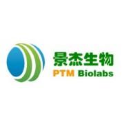 杭州景杰生物科技有限公司