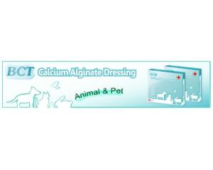 动物伤口敷料—藻酸钙敷料 (动物)
