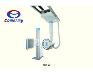高频数字化悬吊式(DR)X射线机系统
