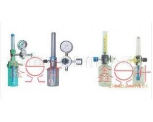 供应氧气吸入器(浮标式)