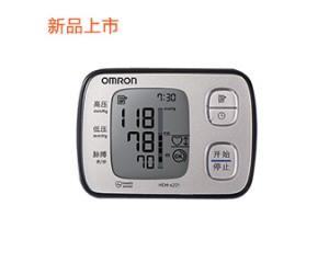 手腕式电子血压计 HEM-6221