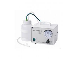 低压吸引器S-1/S-2