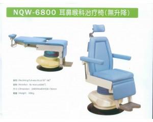 耳鼻喉科治疗椅