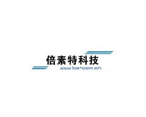 深圳倍素特科技有限公司
