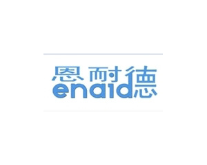 天津恩耐德科技有限公司北京办