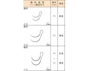 聚酯编织缝线