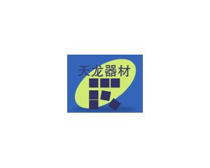 江苏海门市天龙实验器材厂