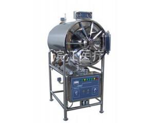 江阴滨江WS-150/200/280/400YDC卧式圆形压力蒸汽灭菌器