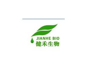 石家庄健禾生物科技有限责任公司