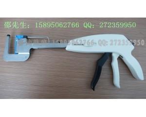一次性直线型缝合器,直线型闭合器,直线型吻合器
