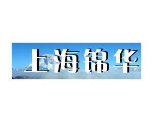 上海锦华层析设备厂