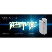 上海沐尧机电有限公司北京营销部
