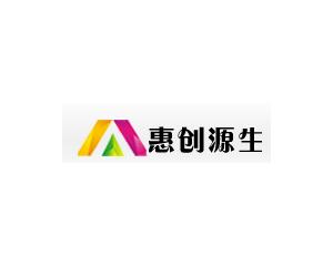 北京惠创源生商贸中心