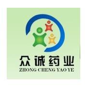 安徽省阜阳众诚药业有限责任公司