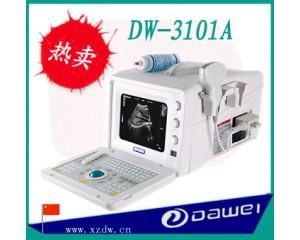 大为b超机DW-3101A