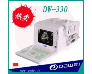 大为黑白b超机DW-330