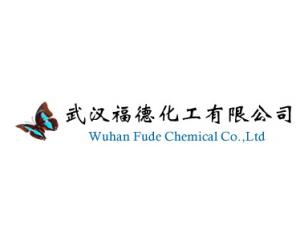 武汉福德医药化工有限公司化学原料部