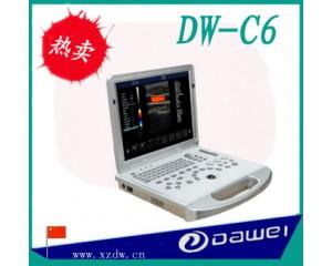 大为笔记本彩超机DW-C6