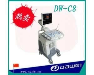 大为推车式b超机DW-C8