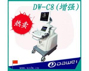 大为四维彩超机DW-C8(增强)