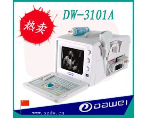 大为DW-3101A兽用b超机