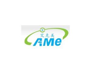 北京艾克美医学科技有限公司