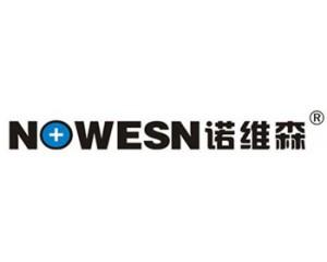 杭州绿萌医疗用品有限公司