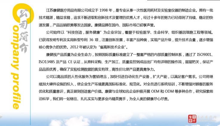QQ截图20140731112339