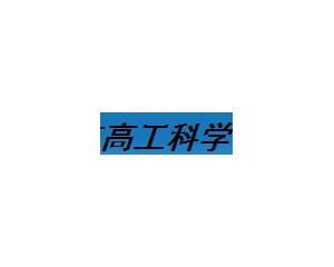 南京高工科学仪器有限公司
