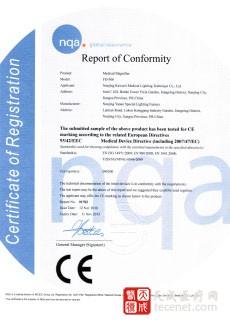 放大镜产品CE认证