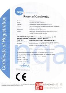 头灯产品CE认证