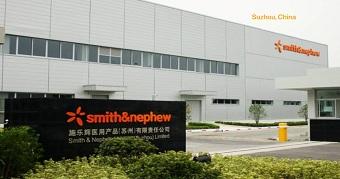 China plant exterior