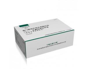 幽门螺旋杆菌尿素酶抗体定量检测试剂盒(免疫层析法)
