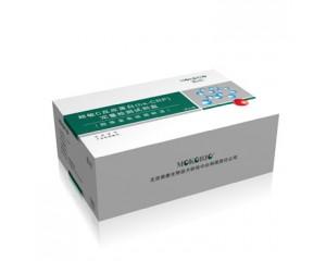 超敏C反应蛋白定量检测试剂盒(免疫层析法)