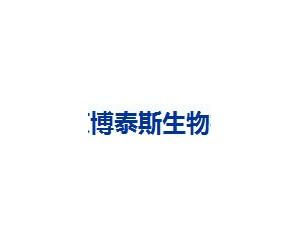 北京博泰斯生物技术有限公司