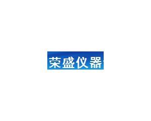郑荣盛州仪器设备有限公司