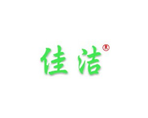 杭州佳洁机电设备有限公司营销部