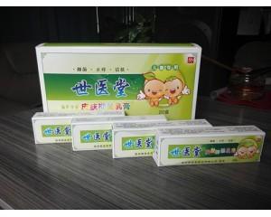 儿童型苗草清芳皮肤抑菌乳膏